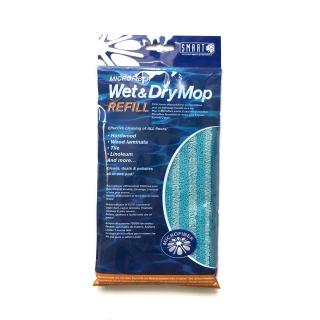 Насадка для влажной уборки (45 см.)